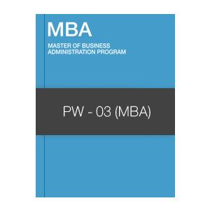 แบบฟอร์ม PW - 03 (MBA)